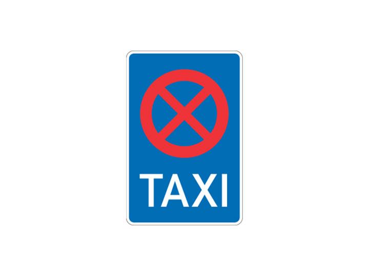 Verkehrsschilder: Verkehrszeichen und ihre Bedeutung | ADAC